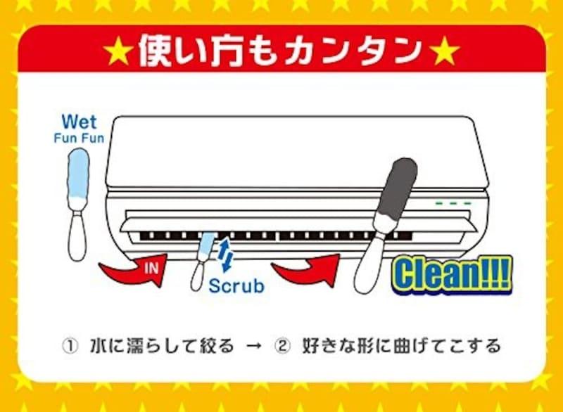 コパ・コーポレーション,ファンファン エアコン専用ブラシ