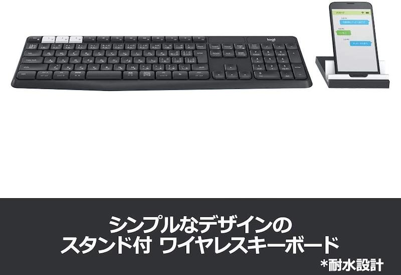 Logicool(ロジクール),マルチデバイス Bluetooth ワイヤレス キーボード,K370s