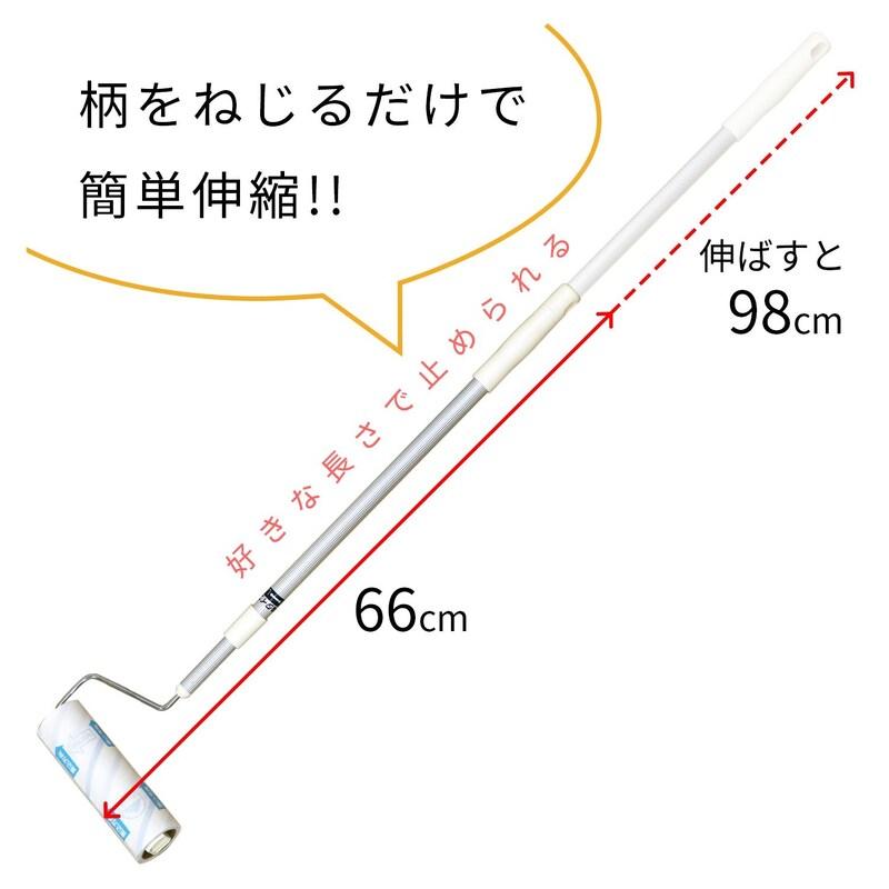 レック(LEC),激コロくんスゴ技カット 伸縮タイプ,S-774