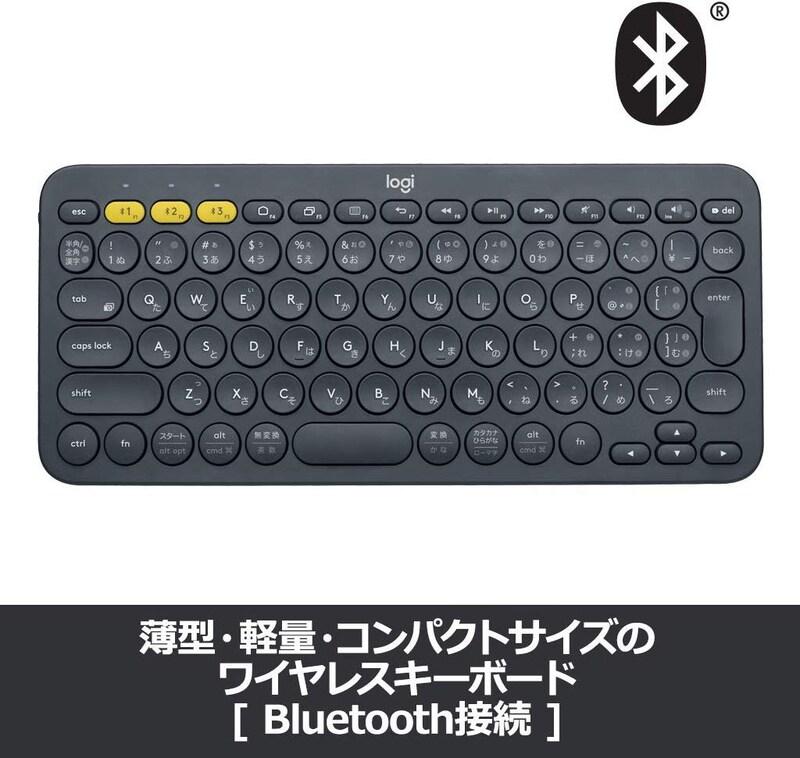 Logicool(ロジクール),Bluetooth ワイヤレス キーボード,K380BK