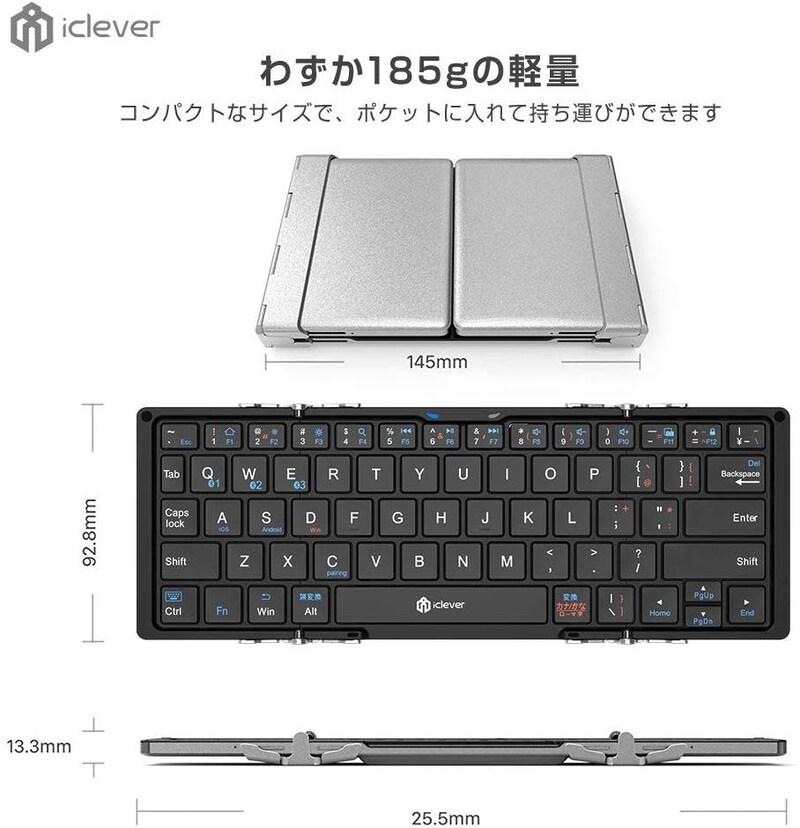 iClever,折りたたみ式Bluetoothキーボード,IC-BK03