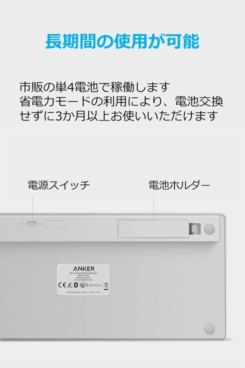 Anker,ウルトラスリム Bluetooth ワイヤレスキーボード,AK-A7726121