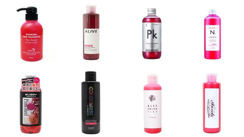 ピンクシャンプーのおすすめ人気ランキング14選と効果的な使い方|人気の「N」や「アライブ」を徹底比較!茶髪、ブリーチなしでも効果はある?