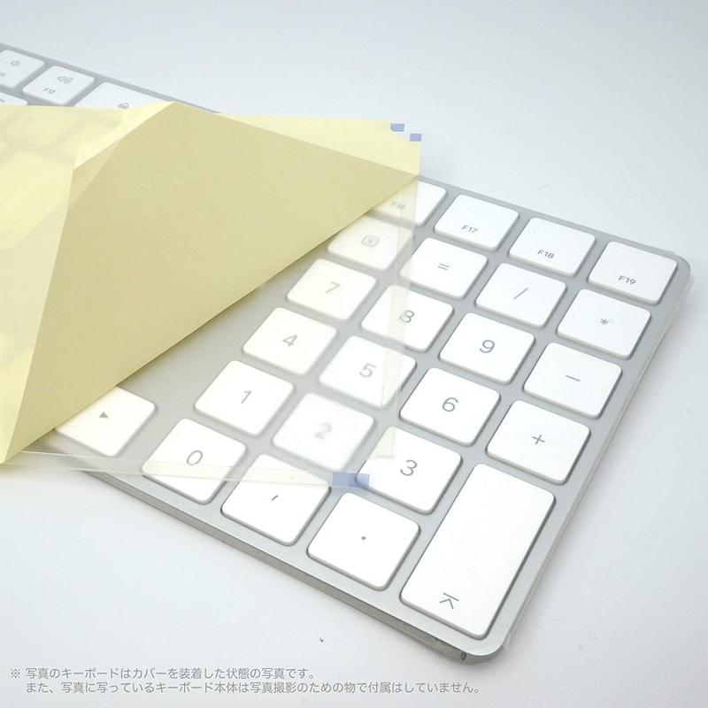 マイクロソリューション,フルフラットキーボードカバー,PTKP170