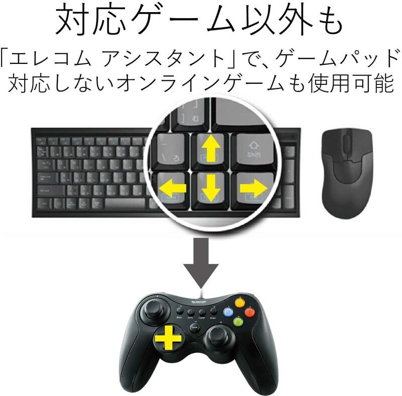 エレコム,Xinput対応ゲームパッド,JC-U3613MBK