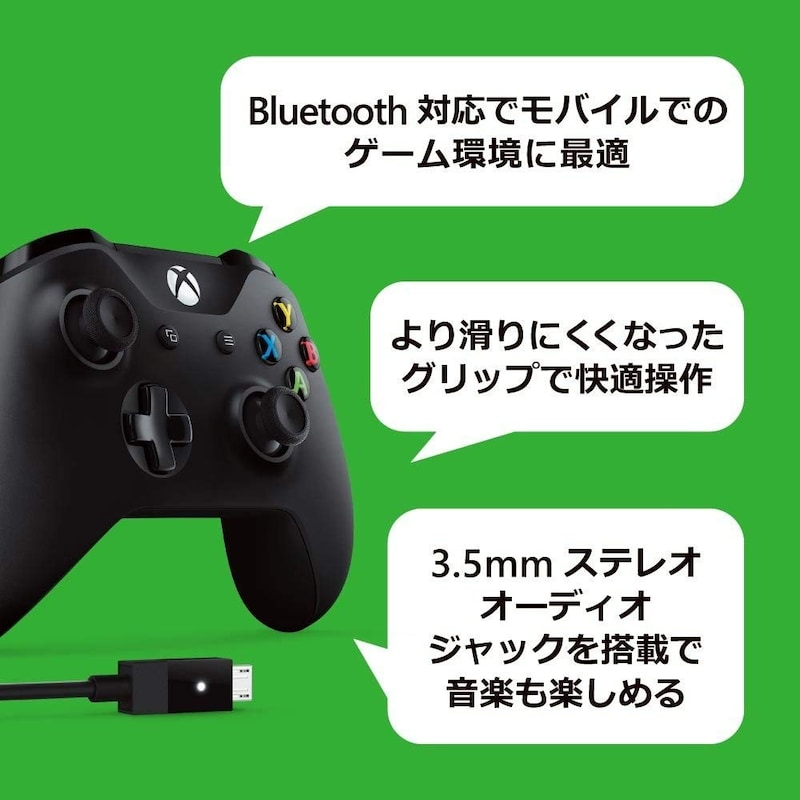 マイクロソフト,Xbox コントローラー,4N6-00003