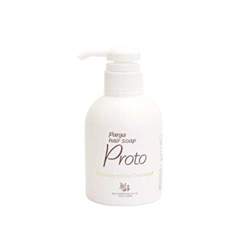 Parga(レラ・パルガ),原料アミノ酸100%シャンプー ヘアソープ プロト