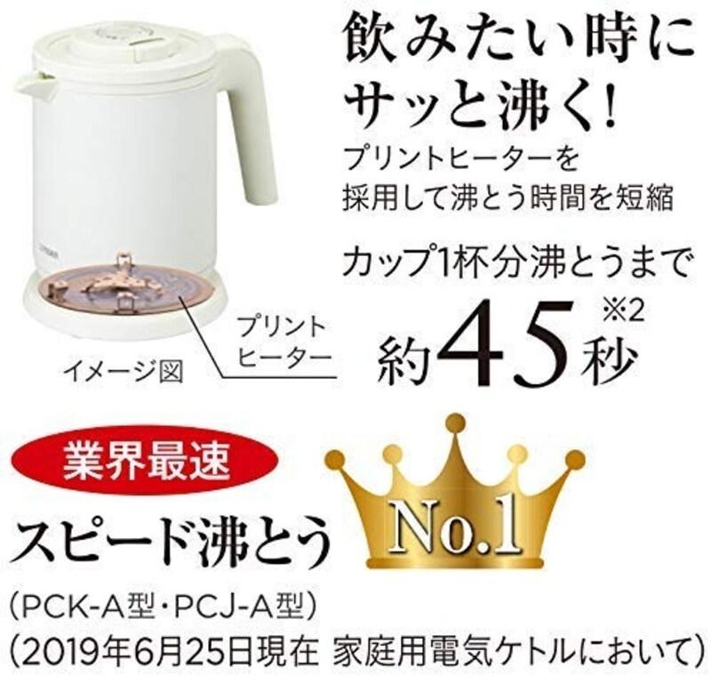 タイガー(TIGER),電気ケトル わく子,PCK-A080