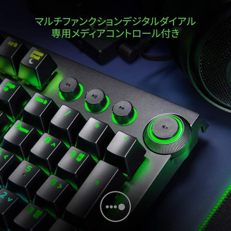 Razer(レイザー),BlackWidow Elite Yellow Switch