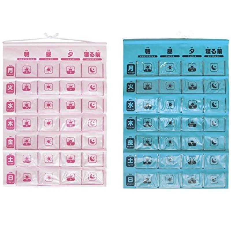 お薬カレンダー(マチ付き),h45191