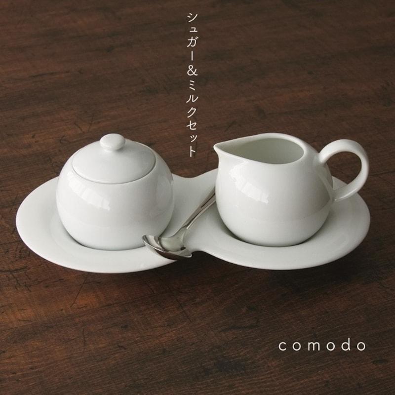 柴田陶器,コモド シュガーポット&ミルクピッチャー&WソーサーSET,10051-p273-3