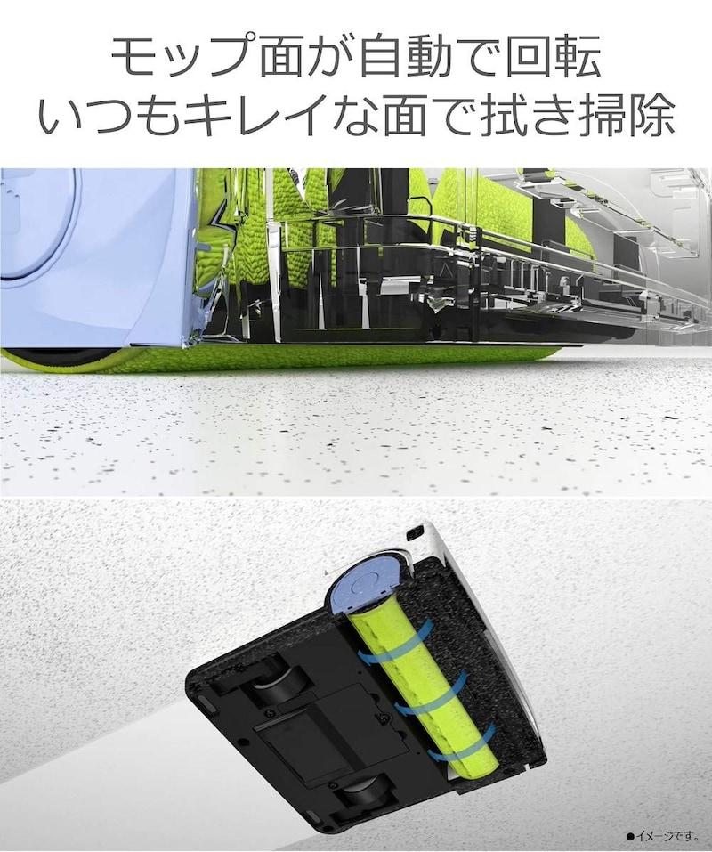Panasonic(パナソニック),Rollan(ローラン),MC-RM10-W