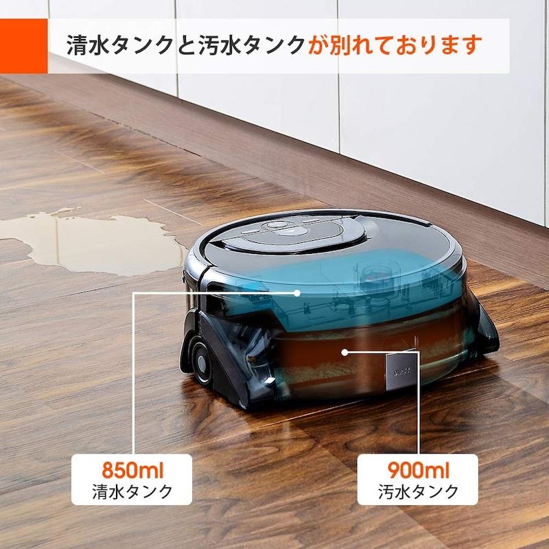 ILIFE(アイライフ),ロボット洗浄機,W400