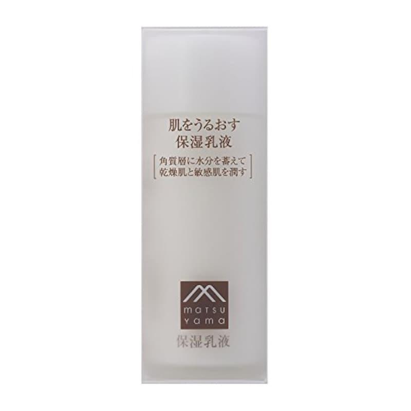 松山油脂,肌をうるおす保湿乳液