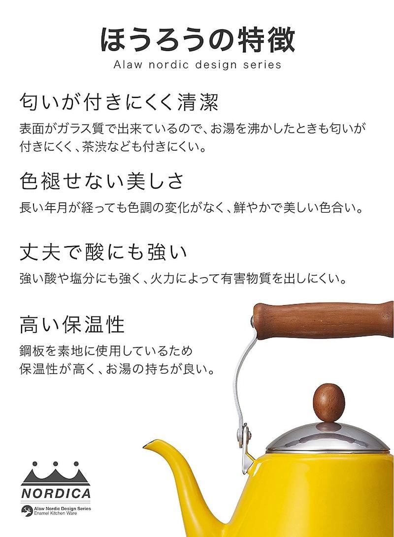 シービージャパン(CB JAPAN),ALAW ノルディカ ドリップケトル(マスタード)