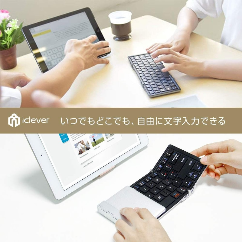iClever ,キーボード,IC-BK03