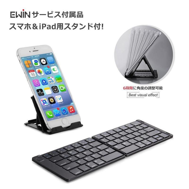 Ewin ,Bluetoothキーボード 折りたたみ式 ,EW-ZR050B