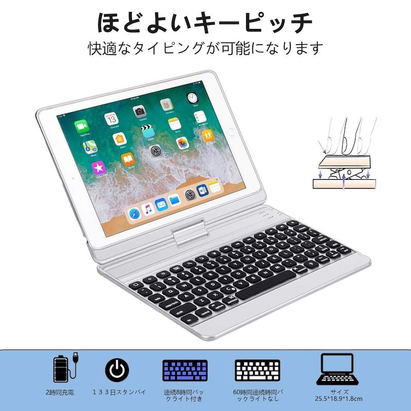GreenLaw,iPad用キーボード 360度回転式 ,K9.7-BK