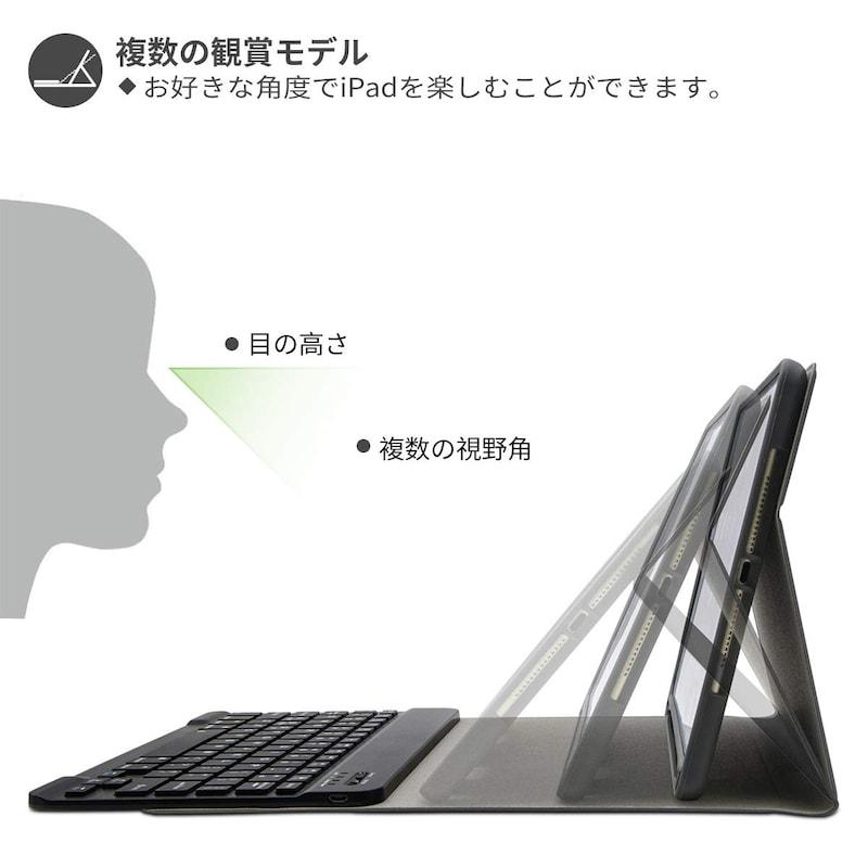 TOPLIFE,ipad 9.7 キーボード付きカバー