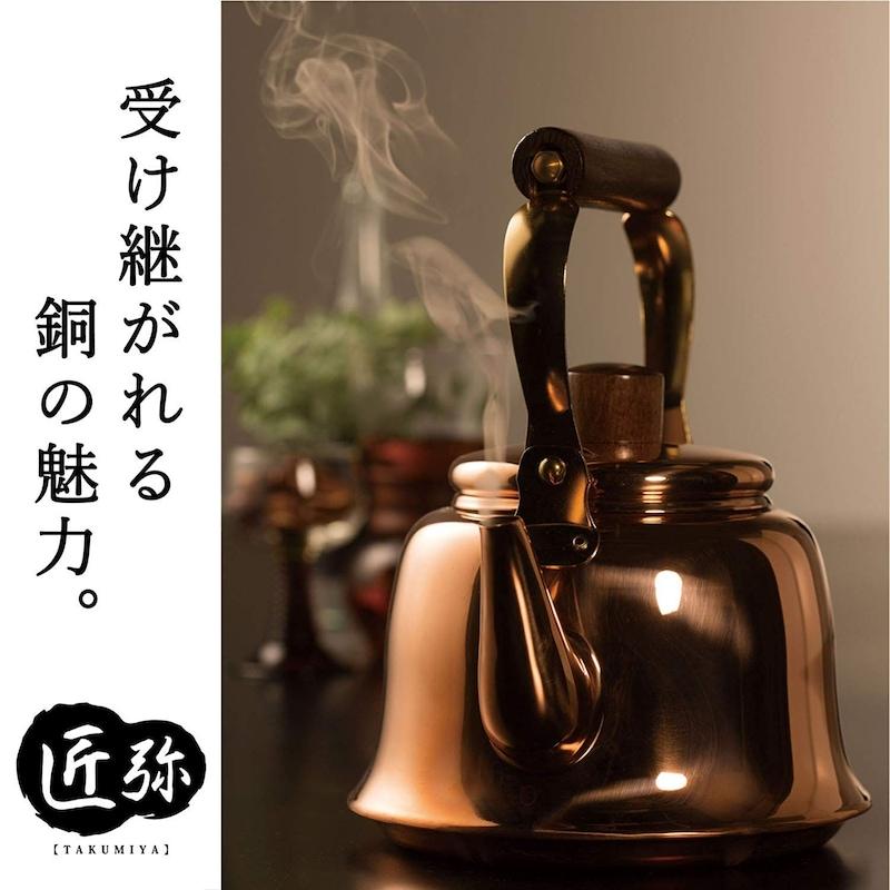 和平フレイズ ,やかん 純銅,TY-060