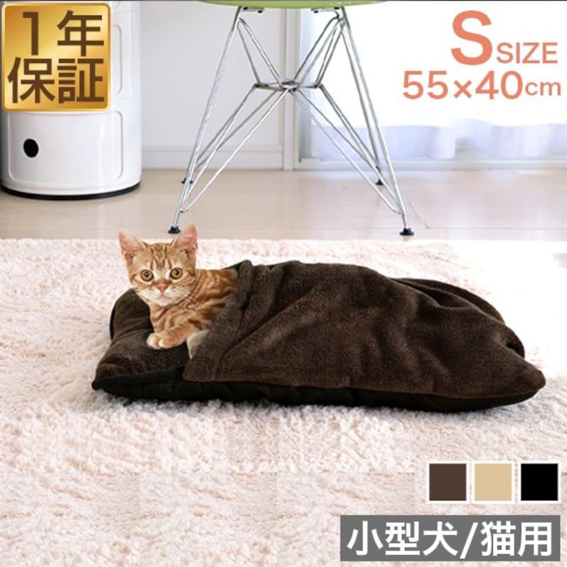 ペットベッド あったか寝袋