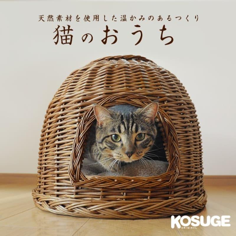 コスゲ,猫ちぐら,w-149512