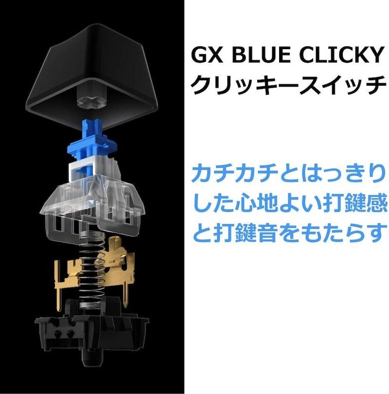 ロジクール(Logicool),LIGHTSYNC RGBメカニカル ゲーミング キーボード,G512-CK