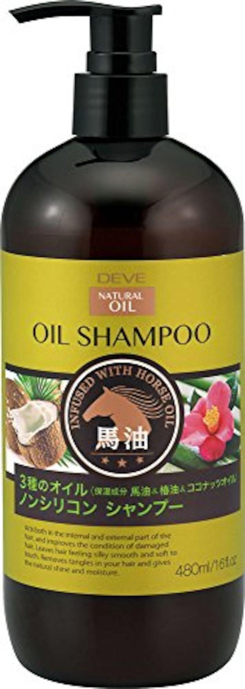 熊野油脂,ディブ 3種のオイルシャンプー