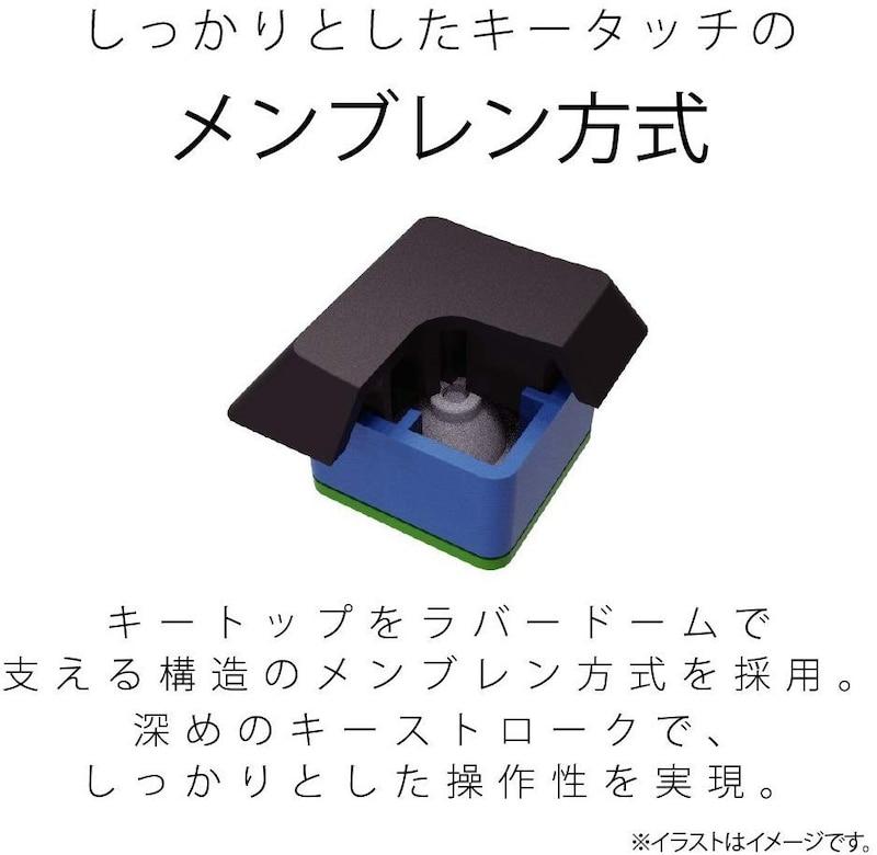 BAFFALO(バッファロー),USB接続 有線スタイリッシュキーボード,BSKBU15BK