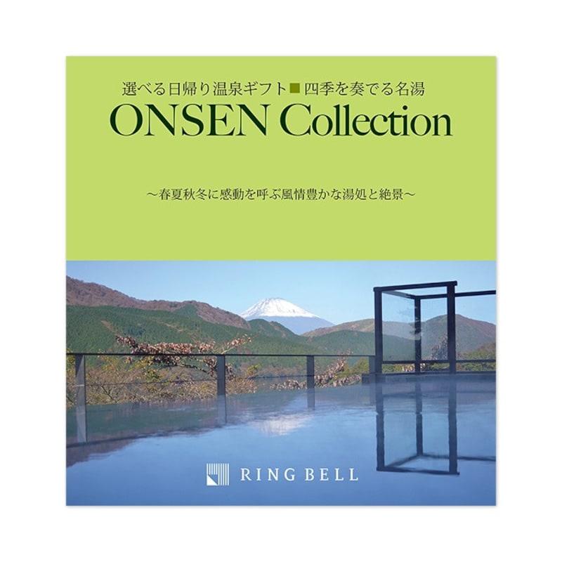 RING BELL(リンベル),選べる体験ギフト 四季を奏でる名湯,F894-021