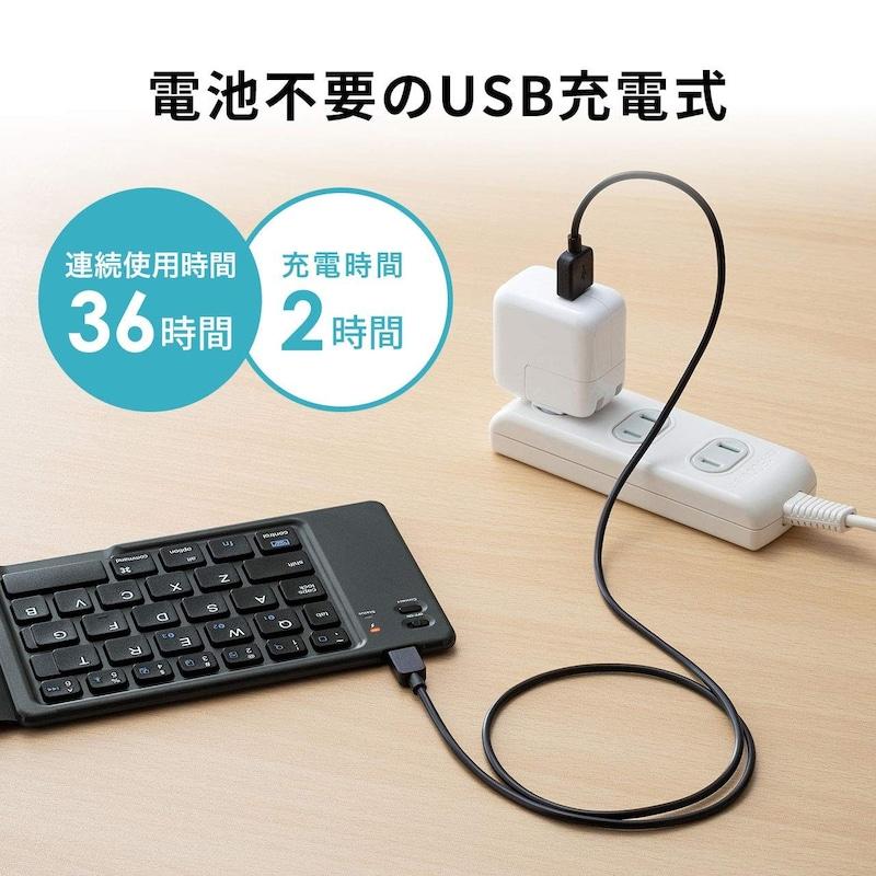 サンワサプライ,Bluetoothキーボード,SKB-BT30BK