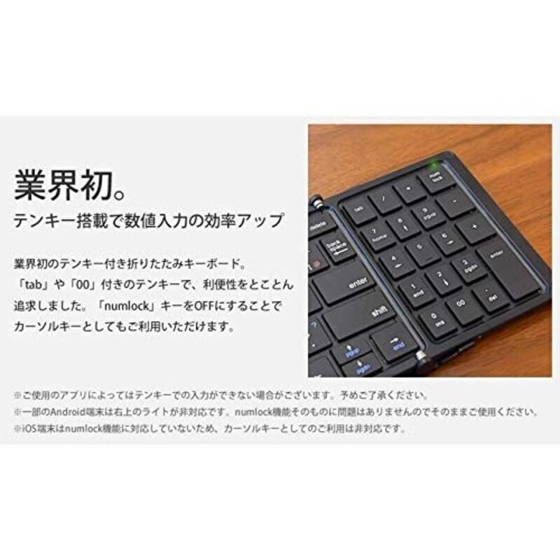 スリーイーホールディングス,Bluetooth キーボード,3E-BKY7OF-BB
