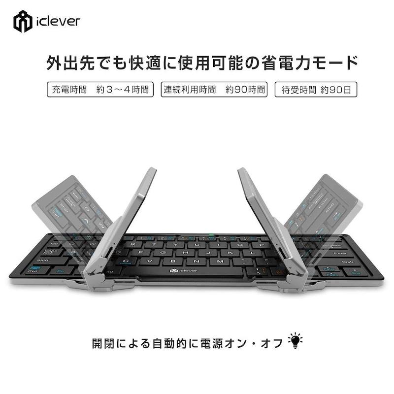 iClever,Bluetoothキーボード スタンド付き,BK03