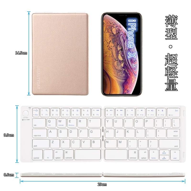 EBEAUTYDAY,Bluetoothキーボード
