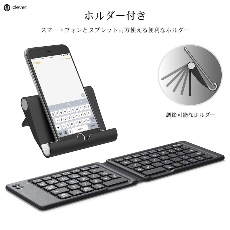iClever,Bluetoothキーボード,IC-BK06Lite