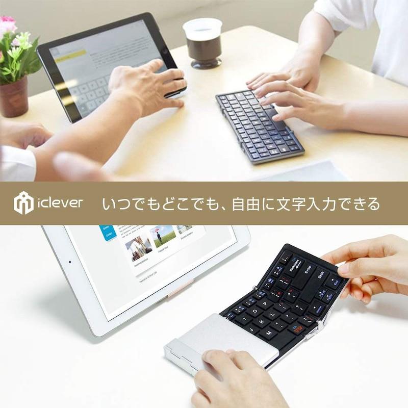 iClever,Bluetoothキーボード,IC-BK03