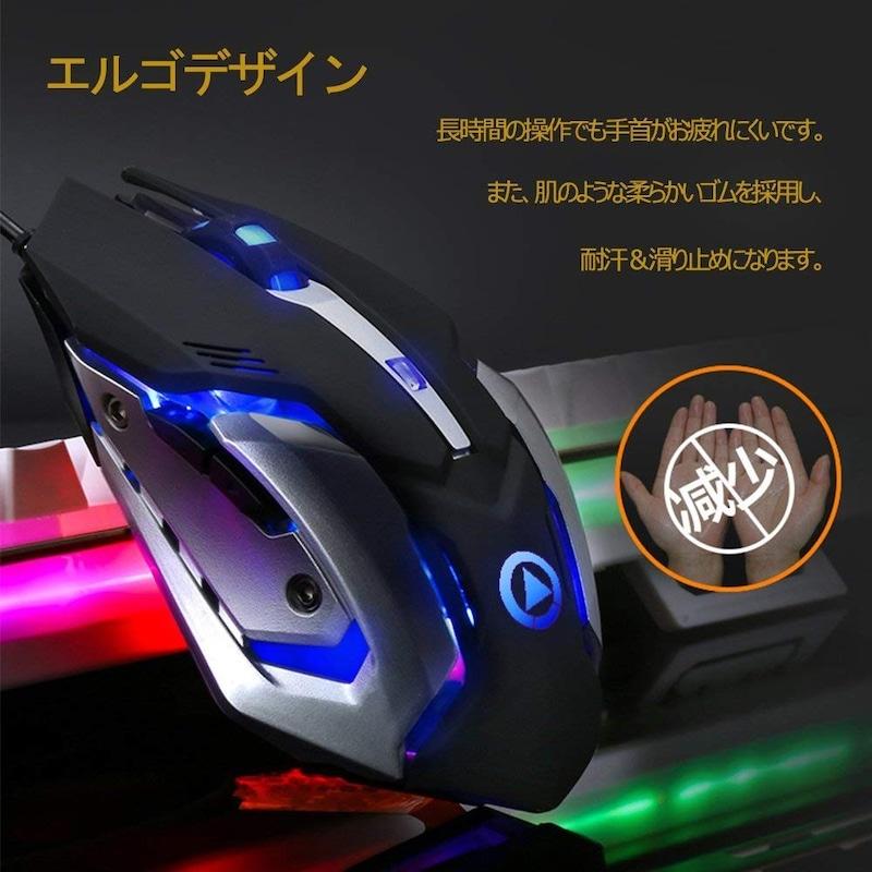 YINDIAO,FELiCON ゲーミングキーボード マウスセット,V1