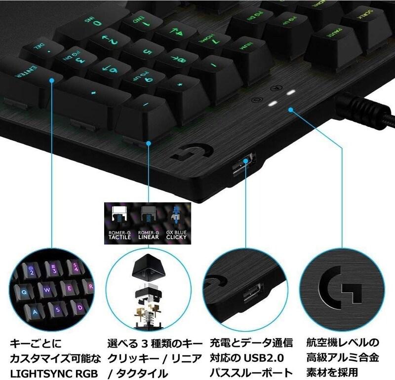 LogicoolG(ロジクールG),メカニカル ゲーミング キーボード,G512-LN