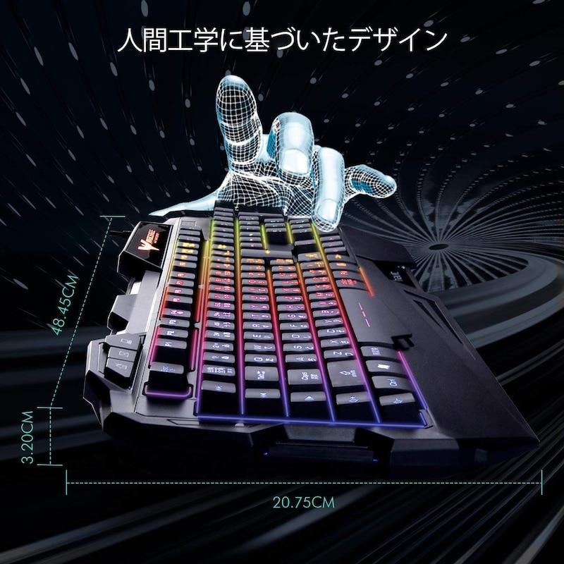HAVIT,LED有線 ゲームキーボードとマウスセット,HV-KB558CM Black