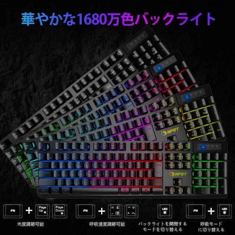 NPET(エヌペット),ゲーミングキーボード,K10