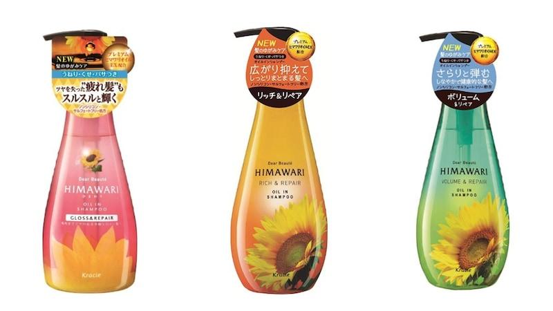 ひまわりシャンプーおすすめ3選とひまわりヘアケアシリーズ13選|ピンク、青、オレンジの違いを比較!成分や値段、香りにも注目
