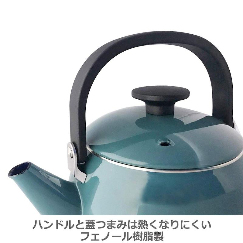 富士ホーロー,ケトル(オンライン限定カラー),CLF-2.5K.SB