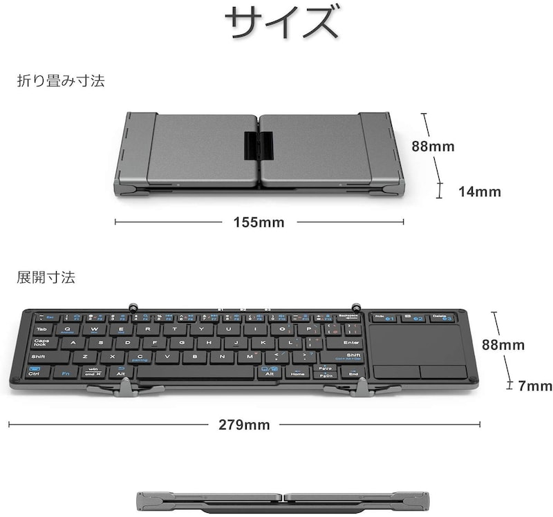 iClever,折りたたみBluetoothキーボード,IC-BK08