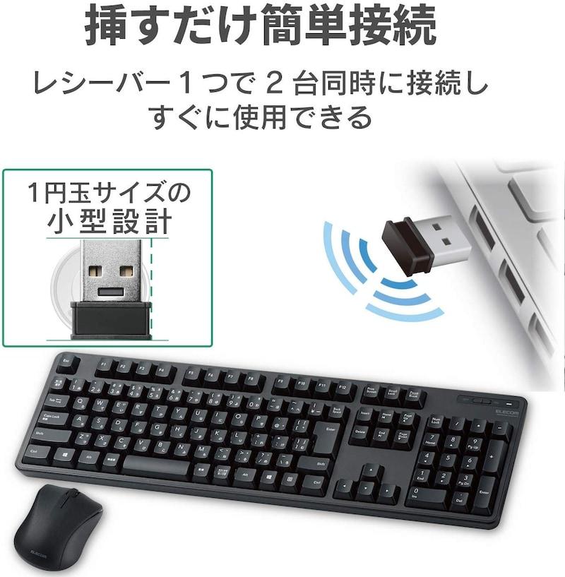 ELECOM(エレコム),無線フルキーボード&マウス,TK-FDM106MBK