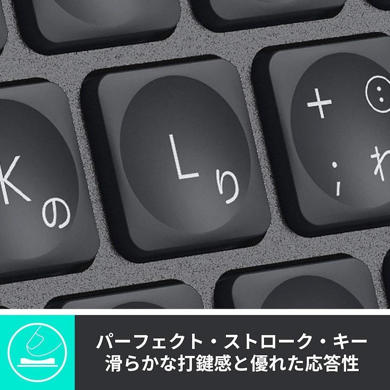 Logicool(ロジクール),MX KEYS,KX800