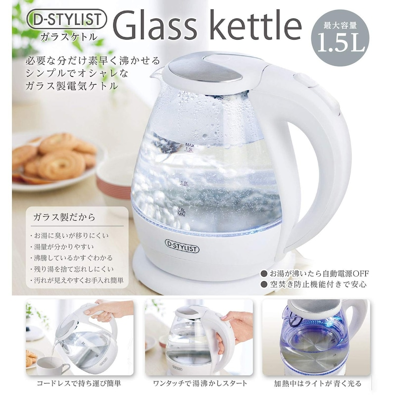 ピーナッツクラブ,D-STYLIST ガラスケトル,KK-00343
