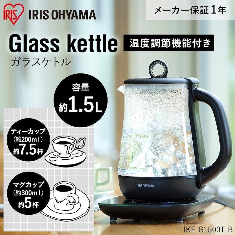 アイリスオーヤマ(IRIS OHYAMA),ガラスケトル,IKE-G1500T-B