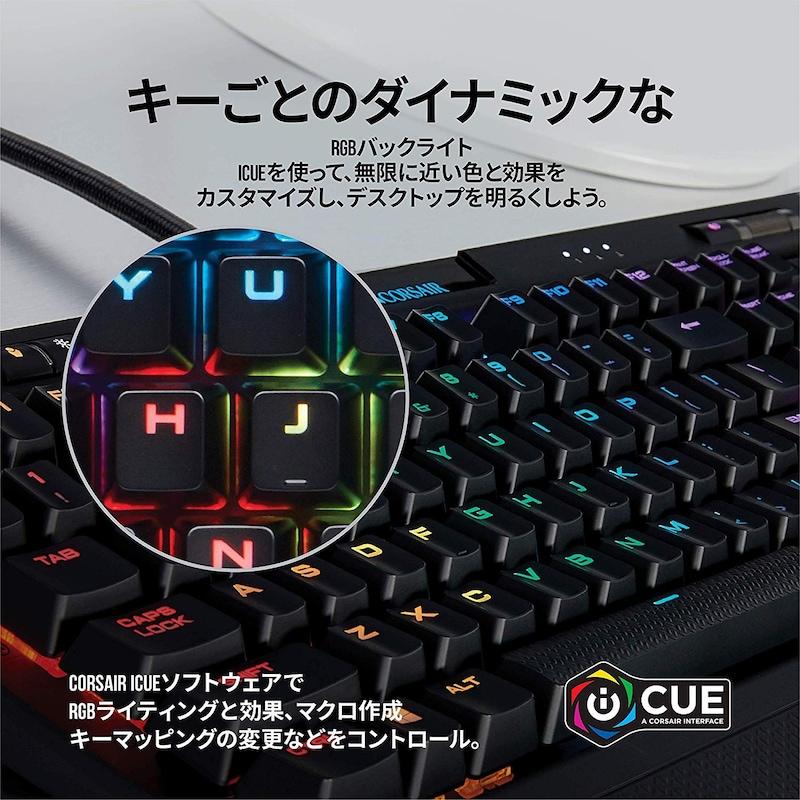 Corsair(コルセア),RAPIDFIRE MX Speed Keyboard,CH-9109014-JP