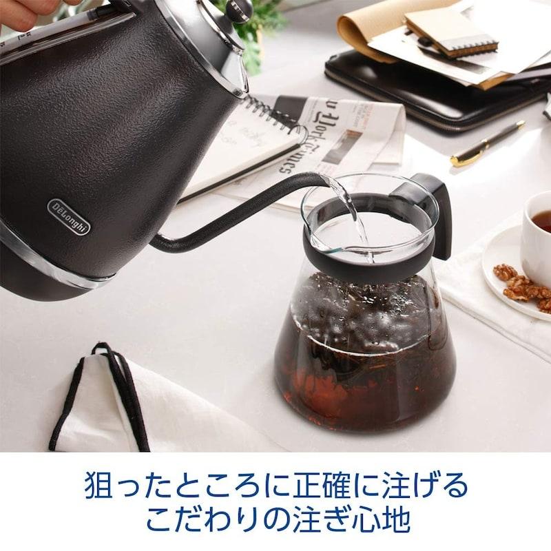 デロンギ(DeLonghi),電気ケトル アイコナ カフェ,KBOE1230J