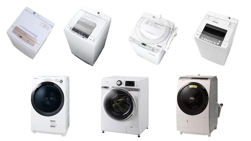 違い ドラム 式 洗濯 機